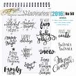 52 Inspirations 2016 Christmas words