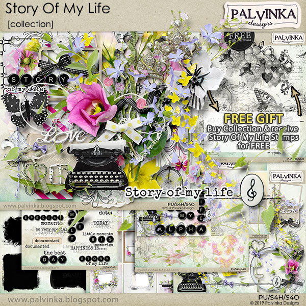 Story Of My Life Collection + Free Gift