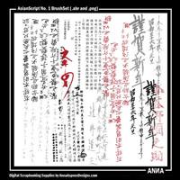 AsianScript No. 1