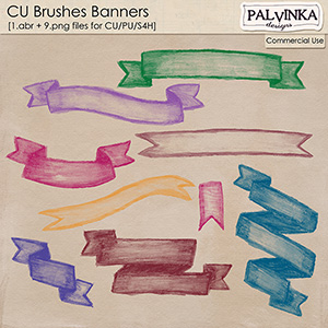 CU Brushes Banners