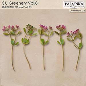 CU Greenery 8