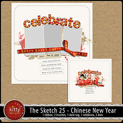 The Sketch 25 - Chinese New Year